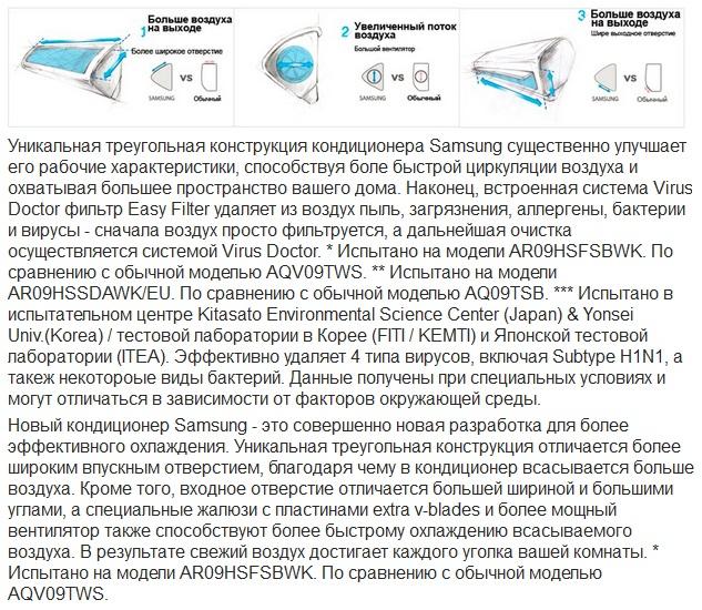 http://www.kelw.ru/images/upload/samsung%20Standart%201%20-list.jpg