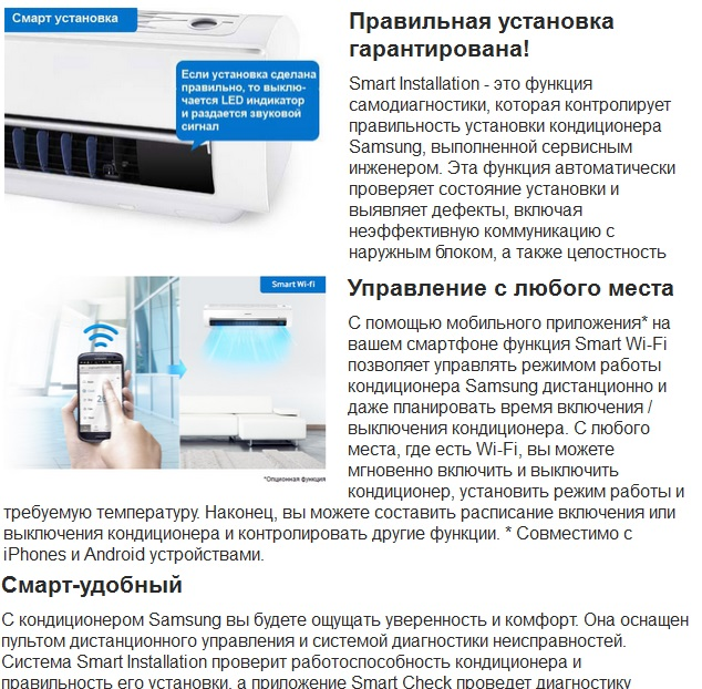 http://www.kelw.ru/images/upload/samsung%20Standart%202%20list2.jpg